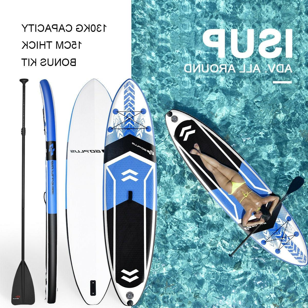 Inflatable Stand Paddle w/ Paddle Fin